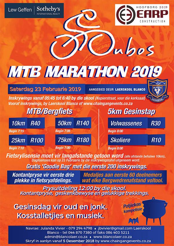 2019 Oubos Marathon