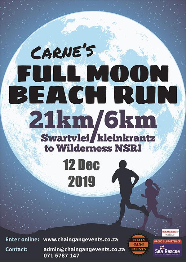 2019 Full Moon Beach Run