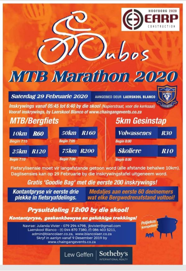 2020 Oubos MTB Marathon