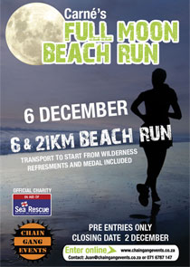 Carne's Full Moon Beach Run 2014